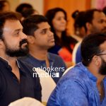 pretham, pretham 75 days celebration stills, pretham movie stills, jayasurya, ranjith shankar, aju varghese, shruthi ramachandran, jayasurya ranjth shankar,