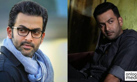 adam, prithviraj, prithviraj new movie, my story, jinu abraham, jinu abraham new movie, roshni dinaker,ezra,