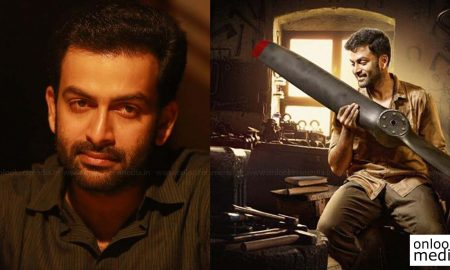 Vimanam, Vimanam malayalam movie, prithviraj, prithviraj next movie, latest malayalam movie news, prithviraj next movie