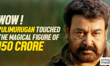 Pulimurugan, Pulimurugan collection report, Pulimurugan 150 crore club, mohanlal, kerala box collection, mohanlal hit movies