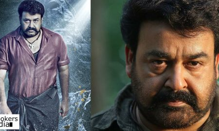 Pulimurugan, Pulimurugan collection report, Pulimurugan 150 crore club, mohanlal, kerala box collection, mohanlal hit movies, 100 days of pulimurugan,