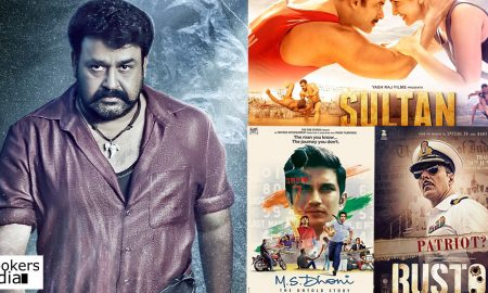 pulimurugan, mohanlal, mohanlal new movie, sultan, rustom, ms dhony the untold story,pulimurugan collection, pulimurugan beat sultan,pulimrugan beat ms dhony the untold story,oppam,oppam collection,