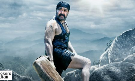 pulimurugan, mohanlal, mohanlal new movie, pulimurugan in 3d, pulimurugan dubbed version, pulimurugan on 100days, pulimurugan in tamil,