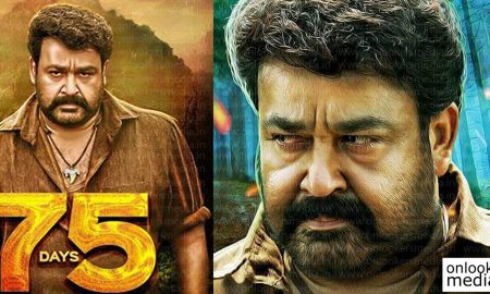 pulimurugan, pulimurugan collection report, mohanlal latest news, pulimurugan total run, pulimurugan official collection, kerala box office,