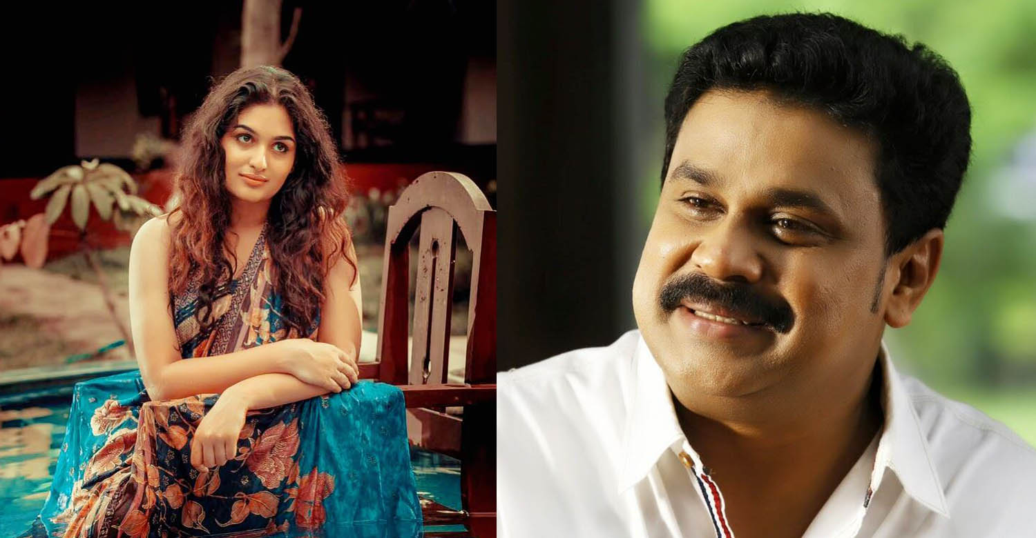 dileep-prayaga martin upcoming movie titled as ramaleela