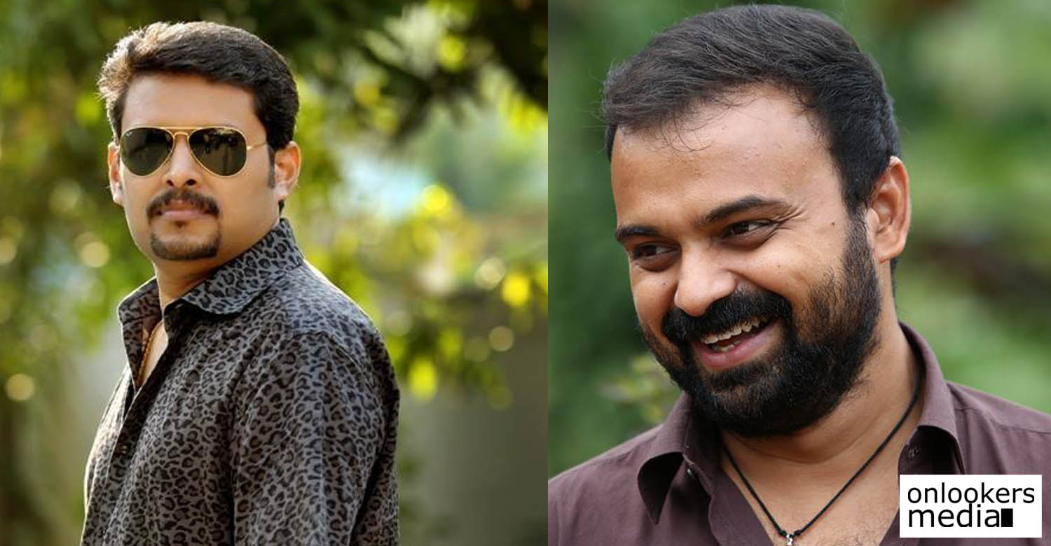 Ramante Eden Thottam, ranjith shankar, kunchacko boban,kunchacko boban new movie, take off, mahesh narayanan,