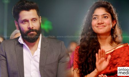 sai pallavi, vikram ,vikram new movie, sai pallavi new movie, vijay chander, vijay chander new movie, fidha, varun theja, varun theja new movie,
