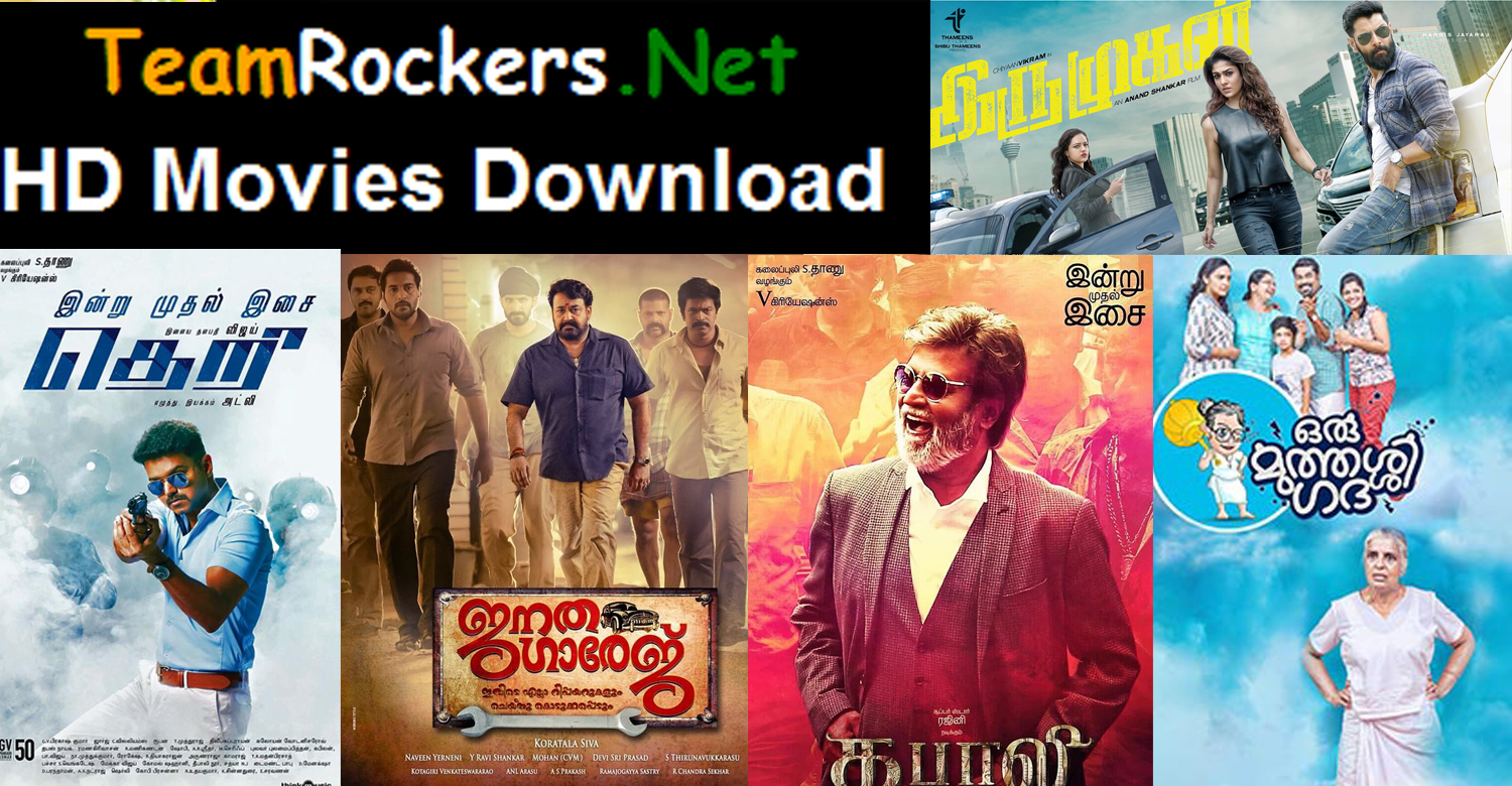 Image result for Tamil rockers