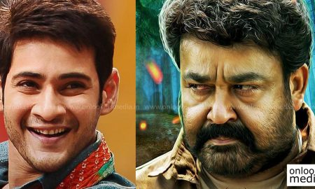 Mahesh Babu, mohanlal telugu fans, pulimurugan, mahesh babu manyam puli, manyam puli collection report, pulimurugan hit or flop, pulimurugan collection report