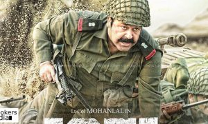 mohanlal,major ravi, 1971 beyond borders first look poster, mohanlal new movie, mohanlal upcoming films, upcoming malayalam movies