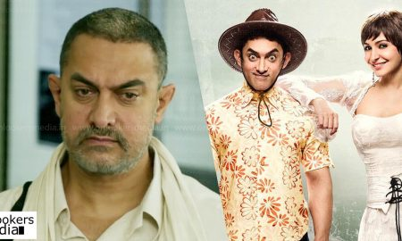 dangal collection report, PK, dangal break PK collection, highest grossing indian movie, aamir khan collection, who is number one actor in bollywood