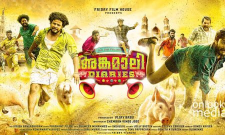 Angamaly Diaries, Angamaly Diaries poster, Angamaly Diaries actor name, latest malayalam movie, mollywood news
