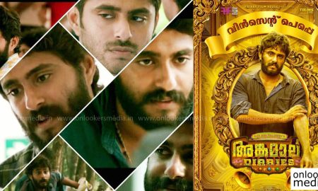 Angamaly Diaries, Angamaly Diaries star cast, Angamaly Diaries hero Antony Varghese, Antony Varghese malayalam movie actor, latest malayalam movie news