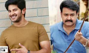 Jomonte Suvisheshangal, Munthirivallikal Thalirkkumbol, dulquer, mohanlal, mohanlal 2017 movie, dulquer next movie, malayalam movie 2017