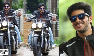 Jomonte Suvisheshangal first day collection, Jomonte Suvisheshangal collection report, kerala collection report, dulquer
