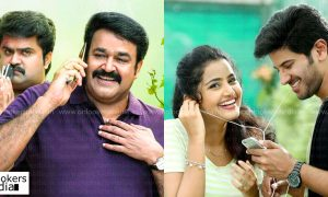 Munthirivallikal Thalirkkumbol collection report, Munthirivallikal Thalirkkumbol or jomonte suviseshangal, dulquer or mohanlal, who is number one crowd puller in malayalam, malayalam superstar, no 1 hero in mollywood, first day opening record