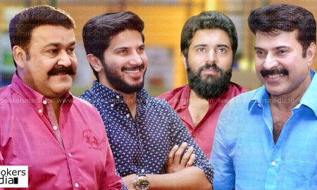 mammootty mohanlal, dulquer nivin pauly, mammootty mohanlal movie, mohanlal remuneration, who is number one actor in malayalam, mammootty or mohanlal who is best