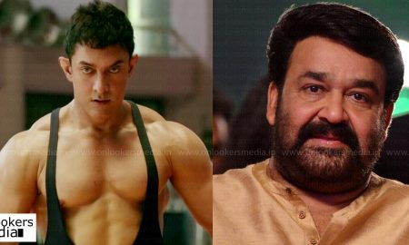 mohanlal Dangal, aamir khan, mohanlal latest news, first choice for Dangal, Dangal latest news, divya rao