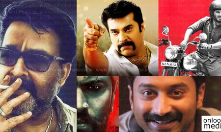 Most awaited Malayalam movies 2017, raja 2, Lucifer, oru bayankara kamukan, Thondimuthalum Driksakshiyum, Moothon, The Great Father, mohanlal, malayalam movies 2017, mammootty, mohanlal 2017 movies