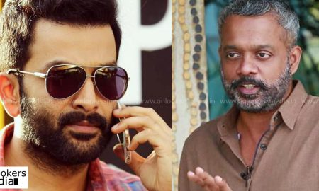 Ondraga, prithviraj tamil movie, prithviraj gautham menon movie, sai dharam tej, gautham menon next movie