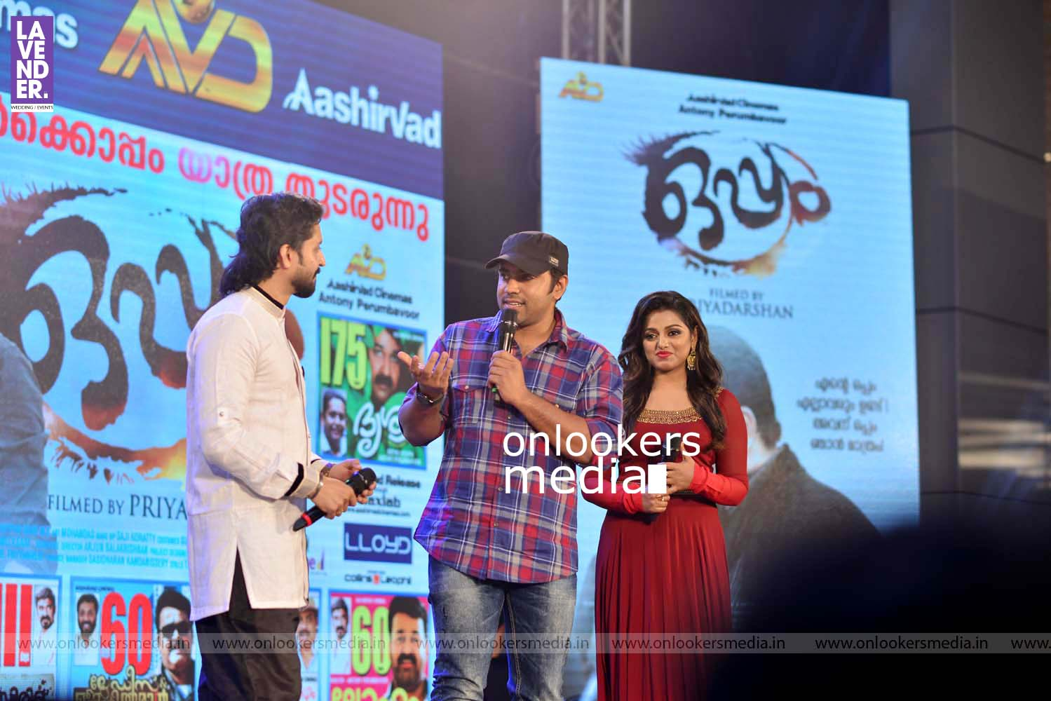 http://onlookersmedia.in/wp-content/uploads/2017/01/Oppam-100-Days-Celebration-Stills-Photos-114.jpg