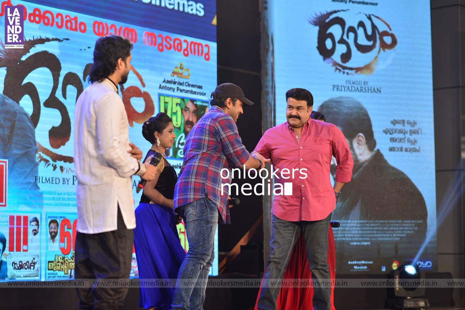 http://onlookersmedia.in/wp-content/uploads/2017/01/Oppam-100-Days-Celebration-Stills-Photos-115.jpg