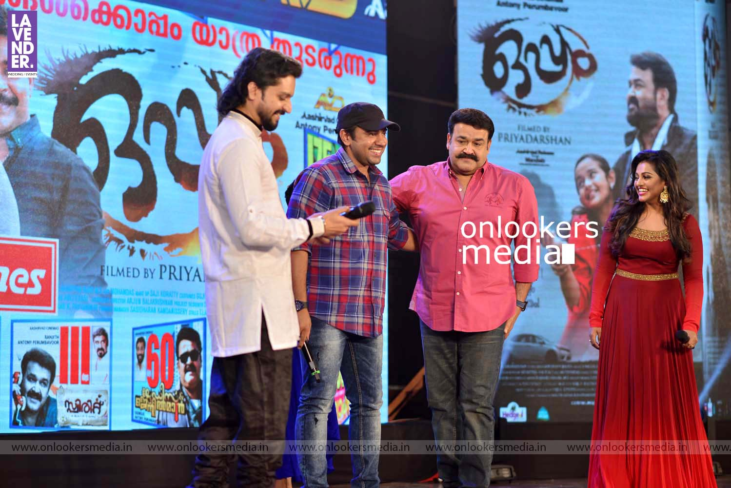 http://onlookersmedia.in/wp-content/uploads/2017/01/Oppam-100-Days-Celebration-Stills-Photos-117.jpg