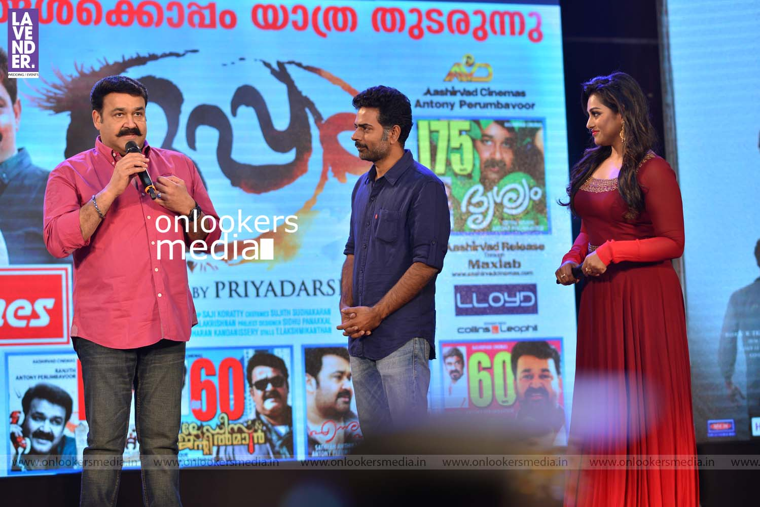 http://onlookersmedia.in/wp-content/uploads/2017/01/Oppam-100-Days-Celebration-Stills-Photos-118.jpg
