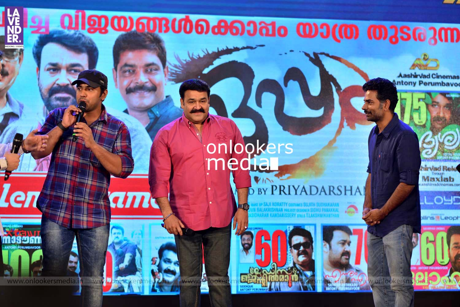 http://onlookersmedia.in/wp-content/uploads/2017/01/Oppam-100-Days-Celebration-Stills-Photos-119.jpg
