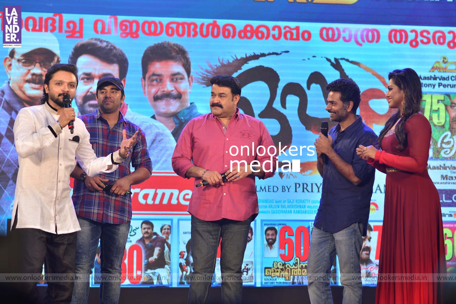 http://onlookersmedia.in/wp-content/uploads/2017/01/Oppam-100-Days-Celebration-Stills-Photos-120.jpg