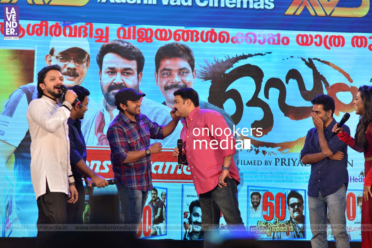 http://onlookersmedia.in/wp-content/uploads/2017/01/Oppam-100-Days-Celebration-Stills-Photos-121.jpg