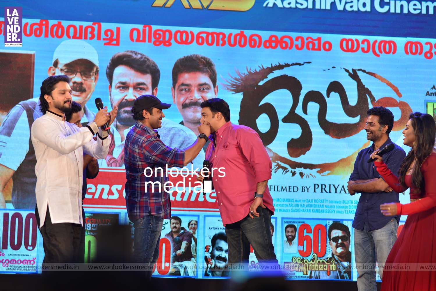 http://onlookersmedia.in/wp-content/uploads/2017/01/Oppam-100-Days-Celebration-Stills-Photos-122.jpg