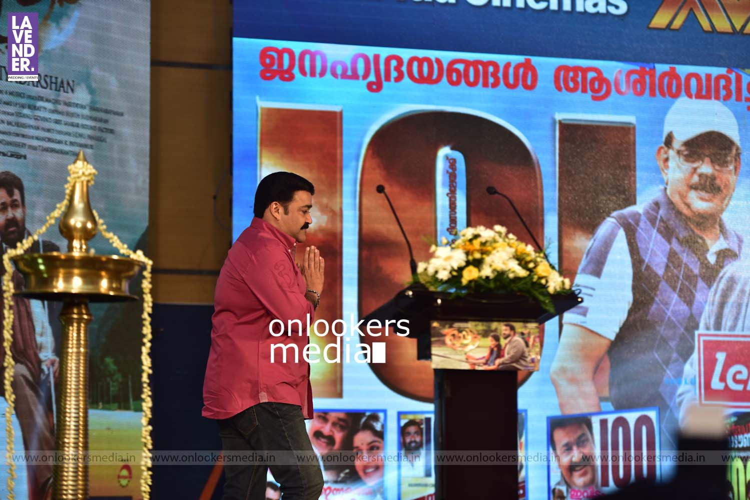 http://onlookersmedia.in/wp-content/uploads/2017/01/Oppam-100-Days-Celebration-Stills-Photos-26.jpg