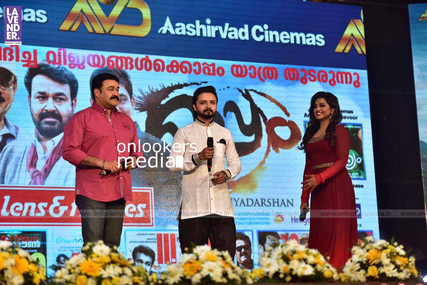 http://onlookersmedia.in/wp-content/uploads/2017/01/Oppam-100-Days-Celebration-Stills-Photos-28.jpg