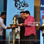 Oppam 100 Days Celebration Stills Photos