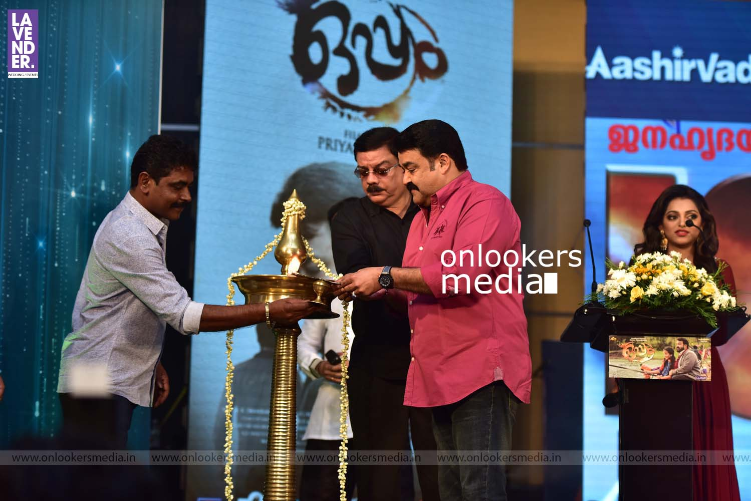 http://onlookersmedia.in/wp-content/uploads/2017/01/Oppam-100-Days-Celebration-Stills-Photos-33.jpg