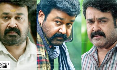Oppam, Pulimurugan, Munthirivallikal Thalirkkumbol, super hit malayalam movie 2017, mohanlal 2017 movie, latest malayalam movie news, mollywood