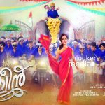 queen, queen malayalam movie, Dijo Jose Antony, Mechanical Engineering, royal mech, mech rani, mechanical onam celebration,