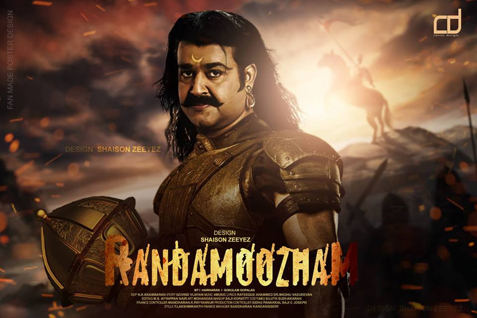 Most expensive Indian movie, randamoozham, mohanlal latest news, randamoozham budget, most budget indian movie, most expensive malayalam movies, movie based on mahabharatha