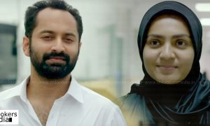 Take Off, Take Off malayalam movie, fahad fazil, parvathy, kunchacko boban, best malayalam movie 2017, latest movie news, mollywood