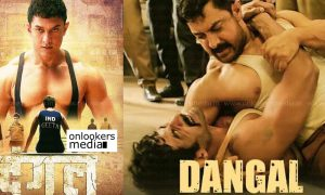 imdb, imdb top 250, dangal, aamir khan, athima Sana Sheikh, Zaira Wasim, Suhani Bhatnagar, dangal imdb rating, imdb top movies, must watch indian movies