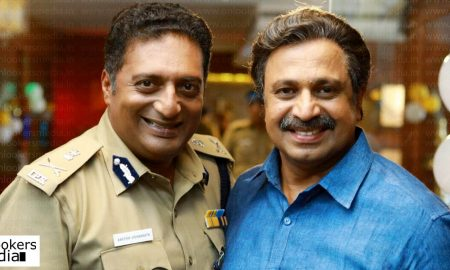 achayans, siddique, actor siddique, prakash raj, prakash raj about siddique performance, siddique malayalam movie actor