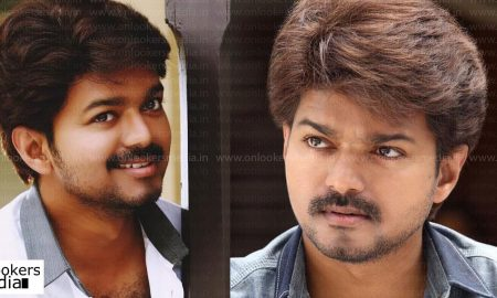 Exhibitors Federation, bairavaa, vijay, bairavaa kerala release, kerala theatre strike, vijay latest news, tamil movie 2016