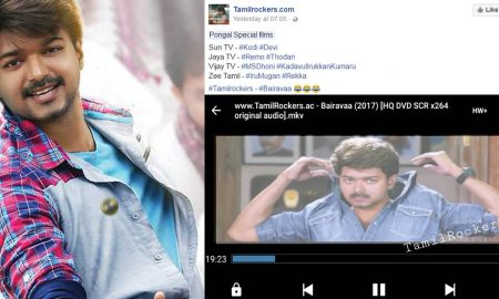 Bairavaa, vijay next movie, Bairavaa piracy issue, Bairavaa theatre print issue, tamilrockers, Bairavaa tamilrockers,
