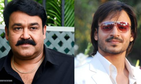 vivek oberoi about mohanlal, mohanlal latest news, company movie, bollywood actors about mohanlal, who is best actor in indian cinema, south indian super star, vivek oberoi malayalam movie, mohanlal in company