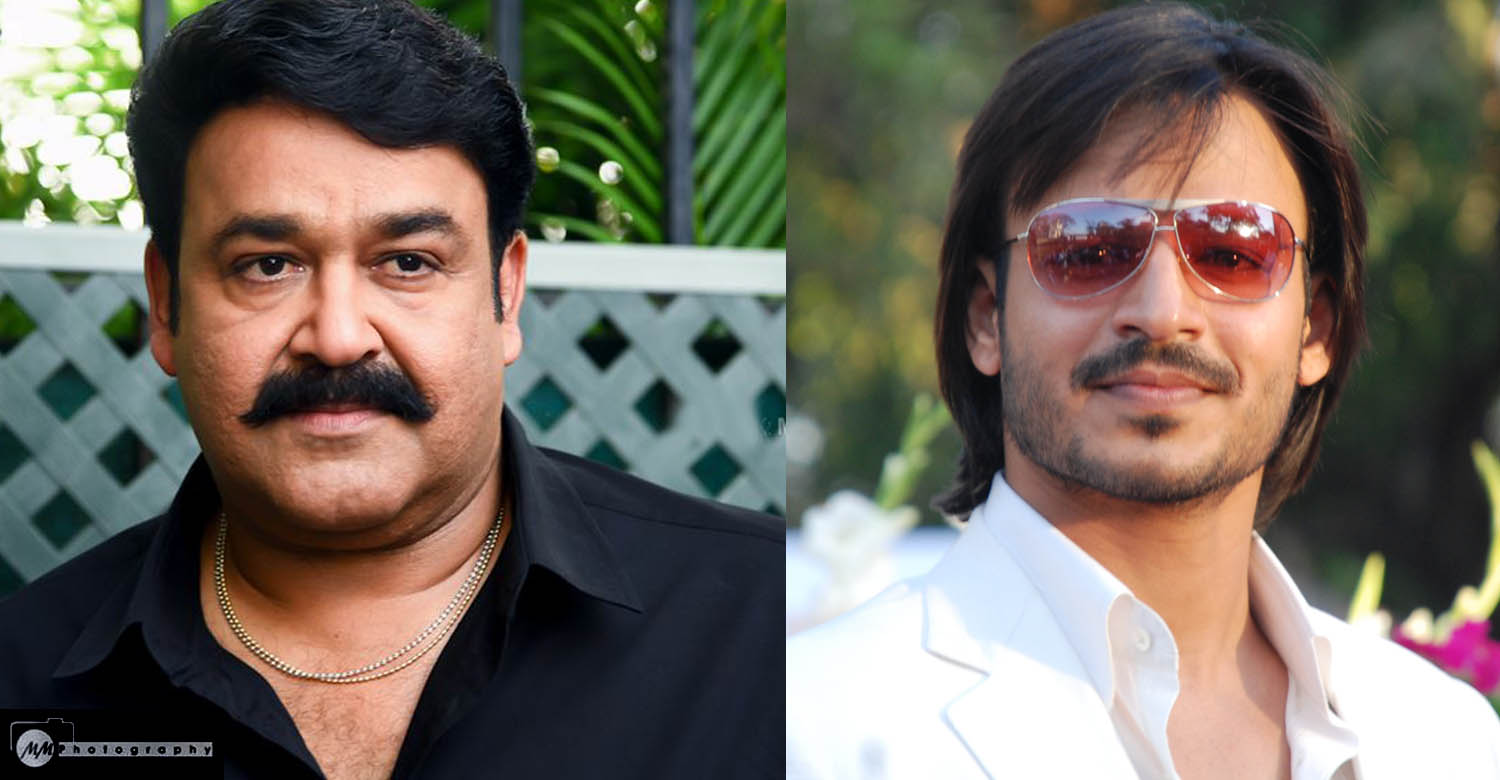 Only Mohanlal can do that, says Bollywood actor Vivek Oberoi