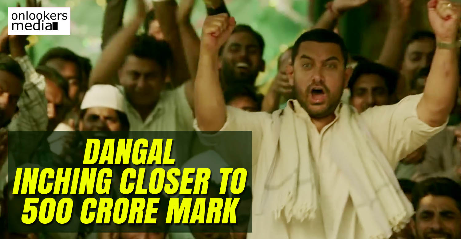 Dangal, Dangal collection report, aamir khan, Dangal 500 crore club, 500 crore indian movies, top grossing indian movie