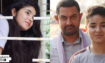 aamir khan, dangal, zaira wasim latest news, aamir khan zaira wasim movies, latest bollywood news, zaira wasim issues,