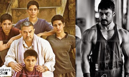 Dangal, Dangal collection report, aamri khan, zaira wasim, indian box office, dangal total collection report, dangal box office collection
