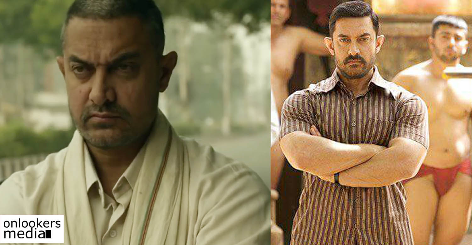 dangal, aamir khan, aamir khan new movie, dangal collection ,aamir khan new stills, dangal enter 1000 crore club,